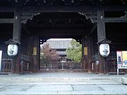京都生まれの大人の会