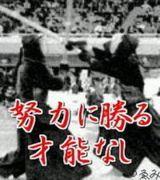 ウラジャパン(≧∀≦)