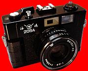 海鴎205A