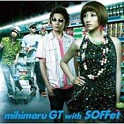 泣き夏 / mihimaruGT withSOFFet