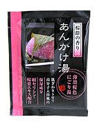 『桜餅の香り』をこよなく愛する