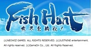 Fish Hunt 世界を釣れ!