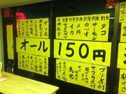 イチゴー 神田/小川町/淡路町