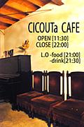 ☆CICOUTa   CAFE☆
