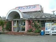 コスモエース仙台黒松店