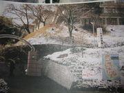 中京短期大学の音楽室☆