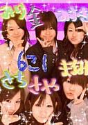 ★陸部6娘1★