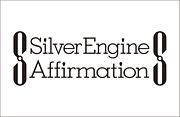 Silver Engine Affirmation
