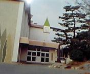 清水市立第八中学校