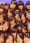 宝塚北高23回生女テニ
