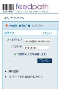 Feedpath【サイボウズ】