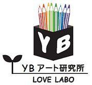 YBアート研究所 LOVELABO