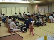小野高山寄合会