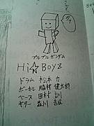 Hi☆Boyz