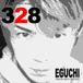 EGUCHI
