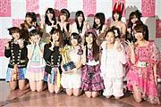 AKB48【dir】