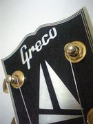 Greco(神田商会)