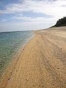 太陽の島リゾートバイト