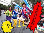 ■Dヲタフリー撮影会■