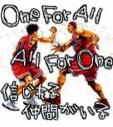 ☆One For All,All For One☆