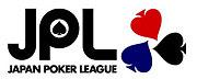 ジャパンポーカーリーグ
