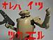 ボーダーブレイク〜関西激戦区〜
