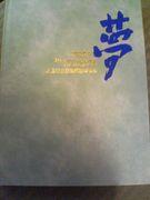 第27期生羽曳野高校3年7組集合