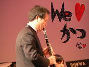 2007卒☆昭和吹部