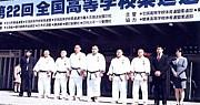東海大学菅生柔道部の会