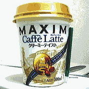 【コーヒー】MAXIM CaffeLatte