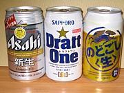 気軽に飲もうよ!by TOKYO