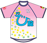 FC飛龍 フットサルチーム