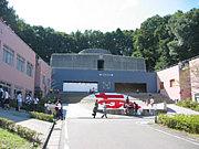 東京造形大学同窓会2008