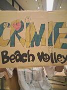 CRIMIEビーチバレー愛好会