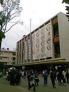 東京農業大学2009年度入学