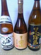 焼酎・日本酒うんちく倶楽部