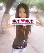 Wenwen Han☆ハン ウェンウェン
