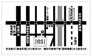 Bar es〜黄金町〜