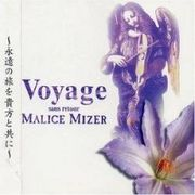 Voyage 〜MALICE MIZER〜
