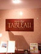 Main Bar TABLEAU