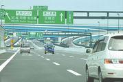 第二京阪道路