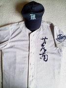 芦屋南高校22〜23回生野球部