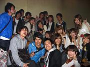 太田の集い