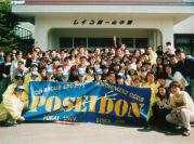 東海大学POSEIDON