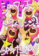 ★Pinkレンジャー!!!!!!★