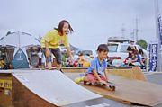 津山アクションスポーツ協会