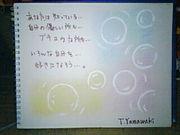 四行詩☆LIFE