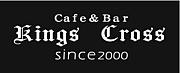 Cafe&Bar Kings Cross