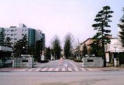 富山大学⇒関西