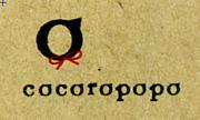 cocoropopo
